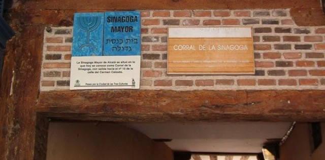corral-sinagoga