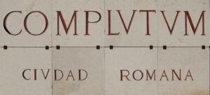 complutum
